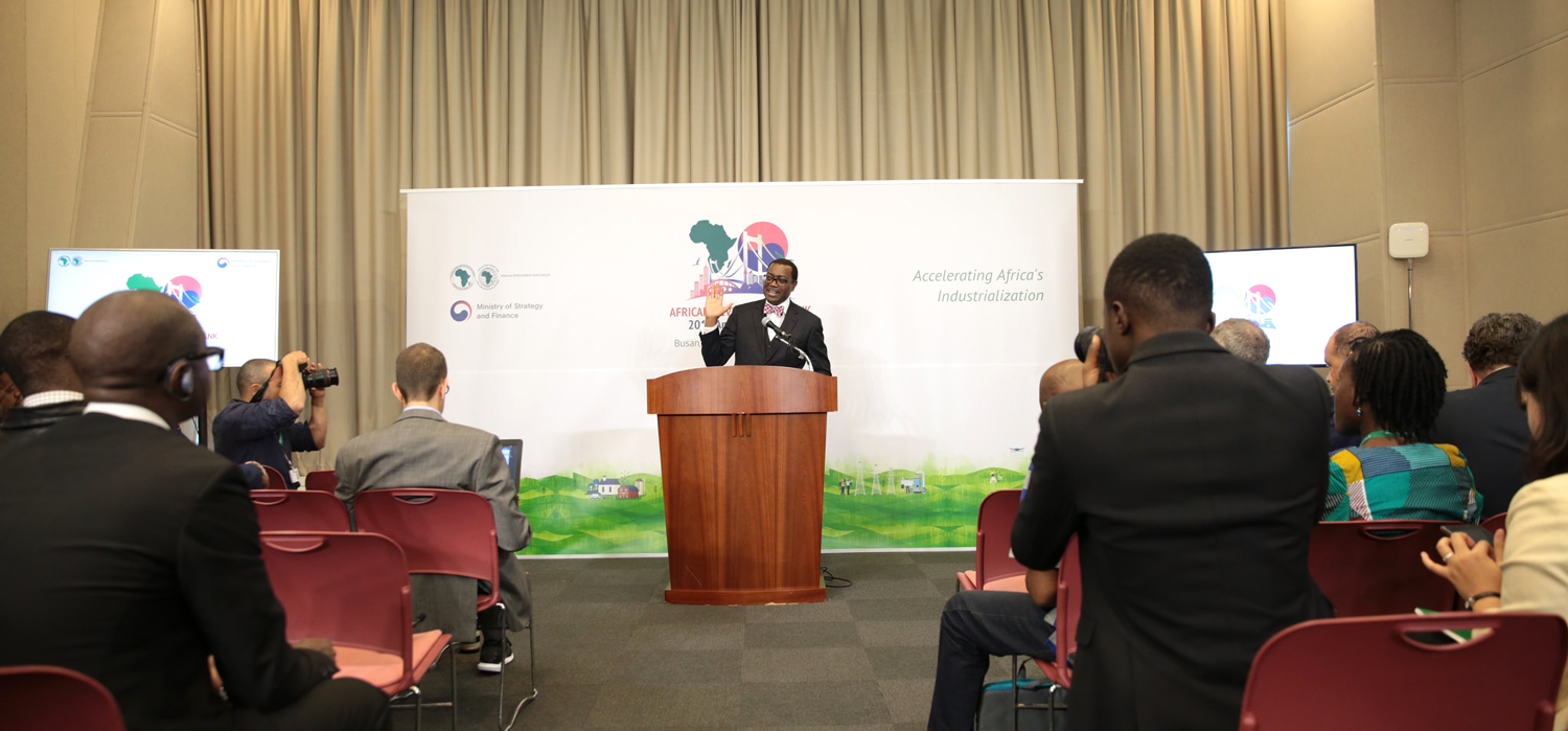 Image result for Industrial production: Africa loses  $72bn in value added - AfDB