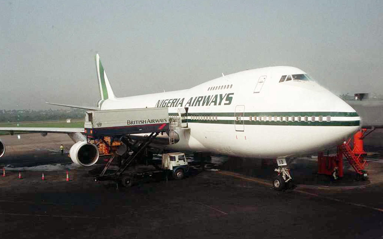 FG to launch national carrier 3Q of 2020