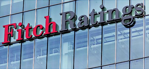 Fitch Ratings forecasts 1.5% current account deficit for Nigeria