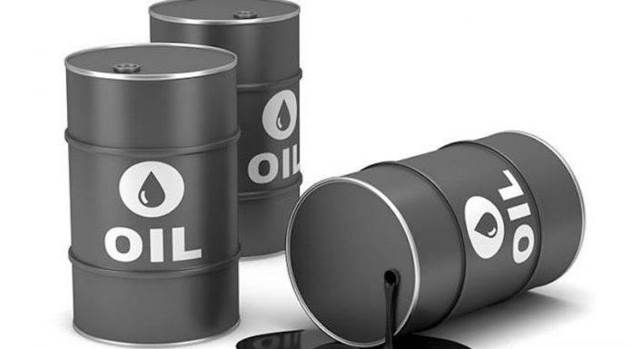 Marginal oilfields: DPR grants two weeks extension