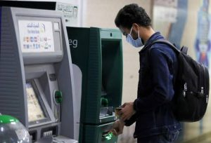How wearing face mask can cause your ATM transactions to fail– Banks